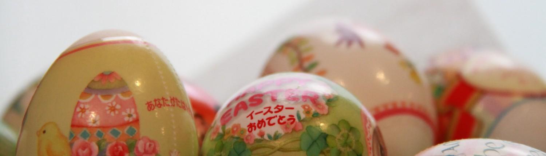 日本キリスト教団 花小金井教会